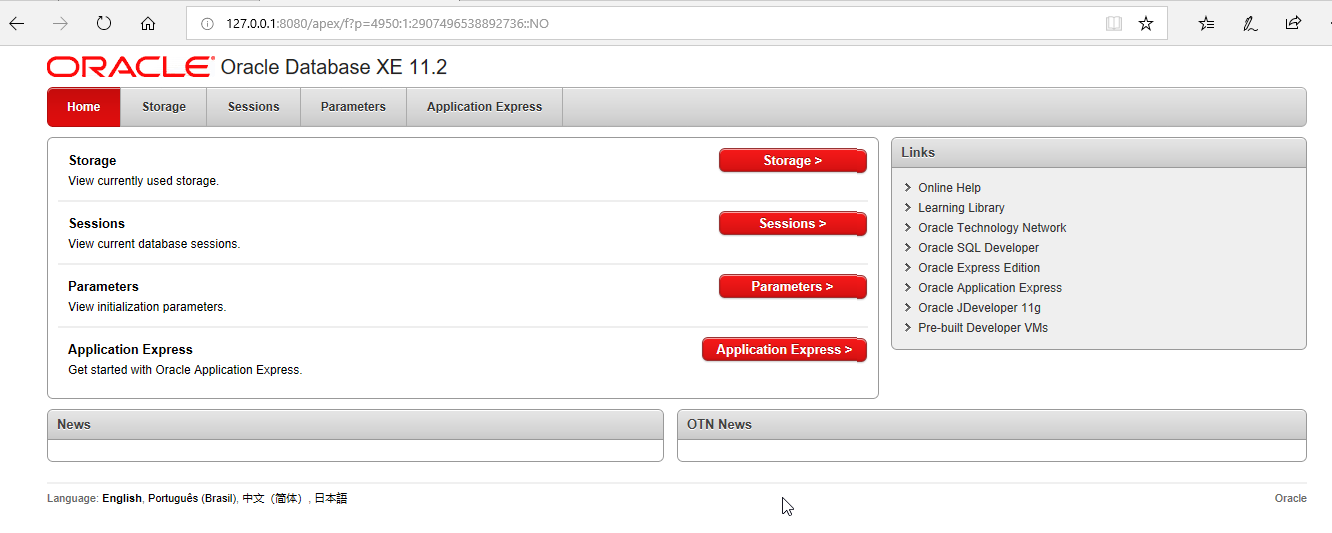 Oracle Express Edition 11g Release 2 launch screen