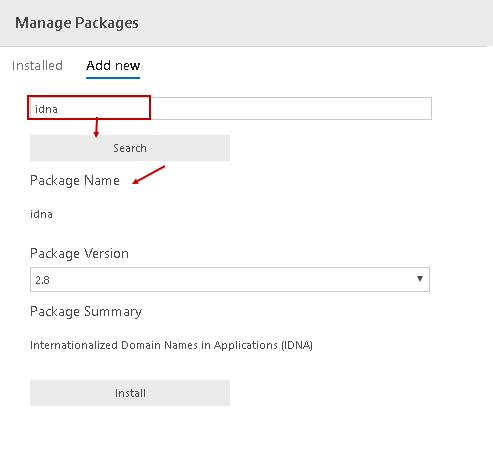 check existing package