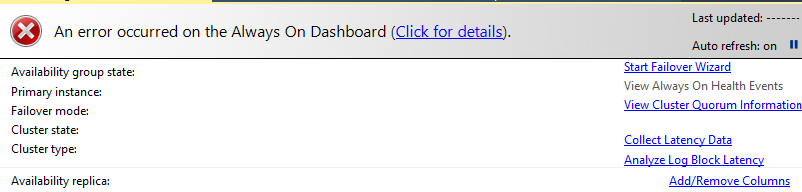 Dashboard error for SQL Server Always On Availability Groups